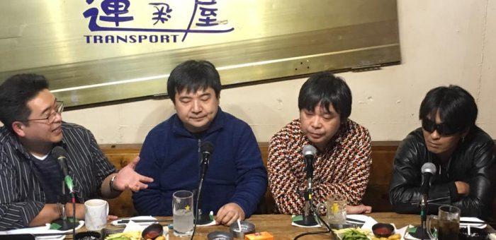 ニコニコ生放送「シネマ無法地帯」第一回の放送が始まりました!