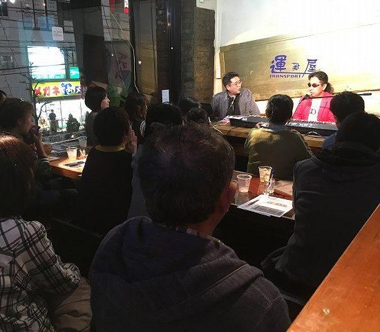 福田裕彦 スペシャルトークライブ 2016.10.8